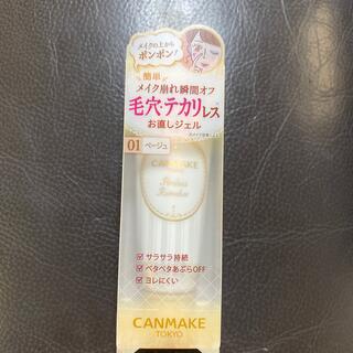 キャンメイク(CANMAKE)のキャンメイク ポアレスリメイカー 01 化粧下地 ピュアベージュ 8.5g(化粧下地)