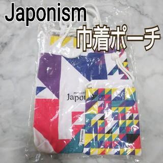 アラシ(嵐)の嵐 巾着ポーチセット ジャポニズム Japonism(男性タレント)
