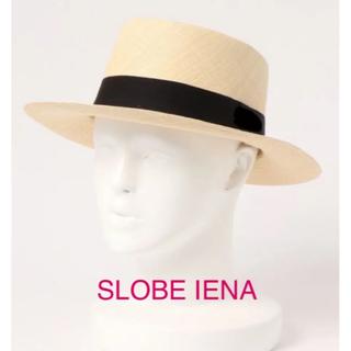IENA SLOBE - 未使用*SLOBE IENA *パナマハット 麦わら帽子 ストローハット