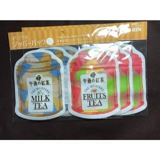 キリン(キリン)の非売品 午後の紅茶 ジッパーバッグ 3個セット フルーツティー ミルクティー(その他)