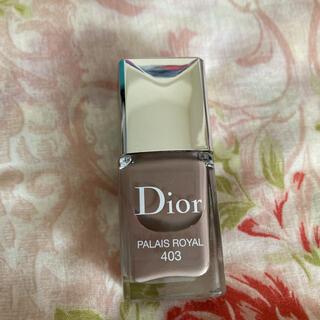 クリスチャンディオール(Christian Dior)のディオール ヴェルニ  403(マニキュア)