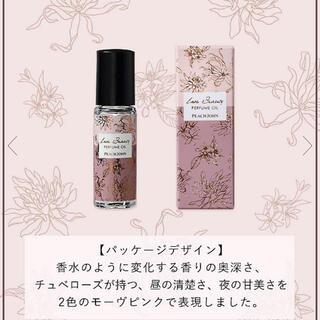 ピーチジョン(PEACH JOHN)のPJ エロスビューティパフュームオイル 5ml(香水(女性用))