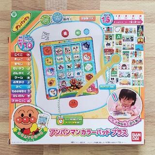 バンダイ(BANDAI)のアンパンマンカラーパッドプラス(知育玩具)
