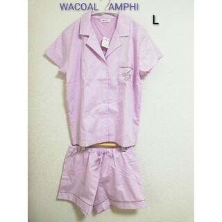 AMPHI - ★L★WACOAL amphi ワコール アンフィ ルームウェア/パジャマ