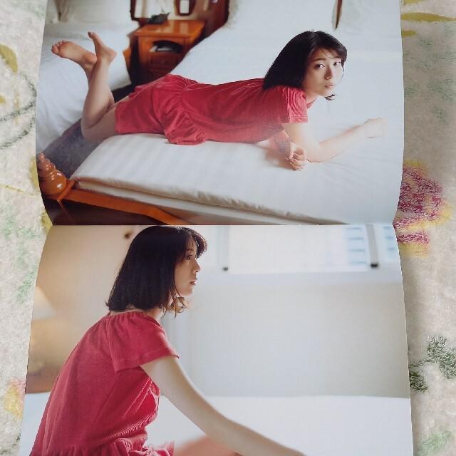 浜辺美波 写真集 2冊セット エンタメ/ホビーの本(アート/エンタメ)の商品写真