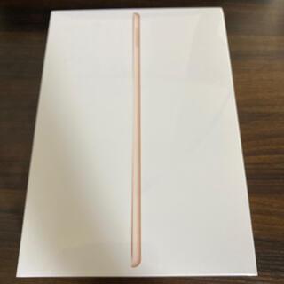 Apple - 【新品】iPad 10.2インチ 第8世代Wi-Fi 32GB MYLC2J/A