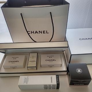 CHANEL - CHANEL 美容液、クリーム、SOAP、香水、セット 未使用品