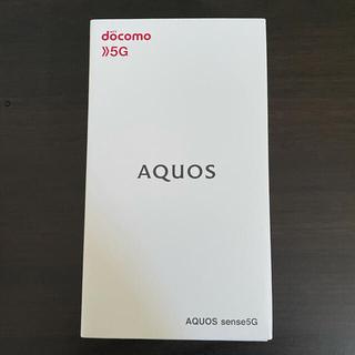 AQUOS - 新品 SIMフリー AQUOS SENSE 5G SH-53A ブラック