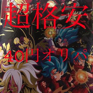 ドラゴンボール - ドラゴンボールヒーローズ50円オリパ