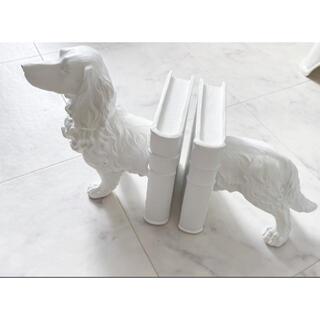フランフラン(Francfranc)の【即日発送】フランフラン 犬 本立て ブックスタンド 白 ホワイトインテリア(本収納)