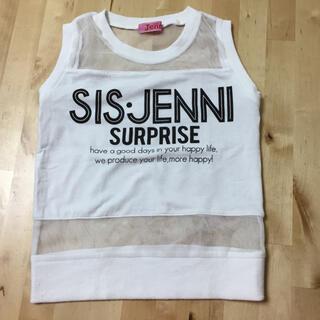 ジェニィ(JENNI)のJENNI♡タンク(110)(Tシャツ/カットソー)