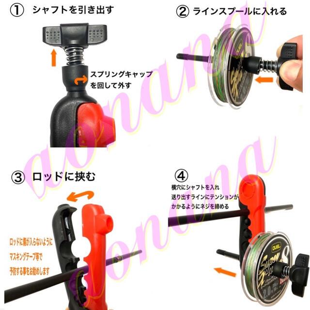 ラインスプーラー  スポーツ/アウトドアのフィッシング(釣り糸/ライン)の商品写真