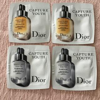クリスチャンディオール(Christian Dior)の【ディオール】カプチュール ユース 美容液 4包(美容液)