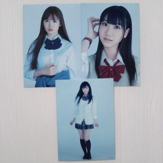 エーケービーフォーティーエイト(AKB48)の「AKBがいっぱい」封入特典写真3枚(アイドルグッズ)