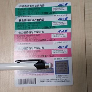 ANA 株主優待券4枚(ANAグループ優待券2枚付)(その他)