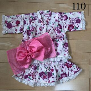 西松屋 - 子供浴衣 スカート 甚平 110