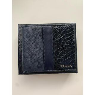 PRADA - PRADA 二つ折り財布 値下げ交渉あり!