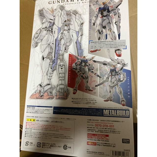 BANDAI(バンダイ)のMETAL BUILD F91 CHRONICLE WHITE Ver.  新品 エンタメ/ホビーのフィギュア(アニメ/ゲーム)の商品写真