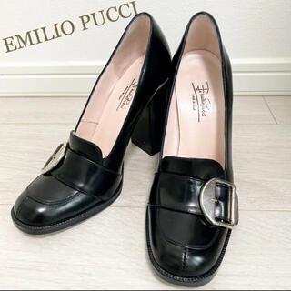 EMILIO PUCCI - 美品!エミリオプッチ 22.0 ブラック エナメル パンプス ローファー