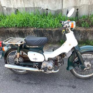 ホンダ - ホンダ スーパーカブ50cc