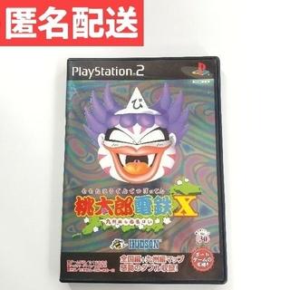 PlayStation2 - 桃太郎電鉄X 九州編もあるばい プレイステーション2 PlayStation2