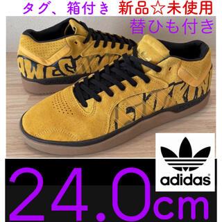 アディダス(adidas)のFUCKING AWESOME × adidas FX0865 未使用☆新品(スニーカー)