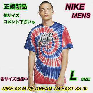 NIKE - 正規品新品 ナイキ L メンズ タイダイ染め プリント Tシャツ ルーズフィット