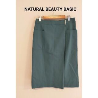NATURAL BEAUTY BASIC - NATURAL BEAUTY BASIC メタルポイントストレートスカート