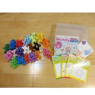 コクヨ(コクヨ)の★知育玩具★ ワミー Wammy 全723個22色(知育玩具)