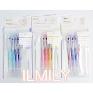 パイロット(PILOT)のパイロット イルミリー ILMILY  ボールペン3袋 12色限定 新品セット(ペン/マーカー)