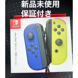 Nintendo Switch - 【匿名配送】Joy-Con ブルー ネオンイエロー