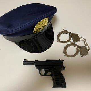 ポリス 帽子 おもちゃ銃 手錠(小道具)