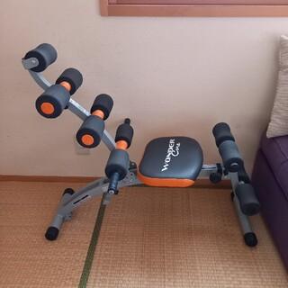 送料込♪ワンダーコア WONDER Core 腹筋 エクササイズ トレーニング♪(トレーニング用品)