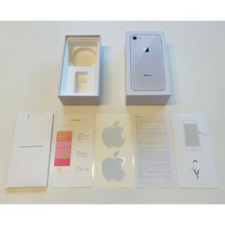 アップル(Apple)のiPhone8  64GB 空箱(その他)