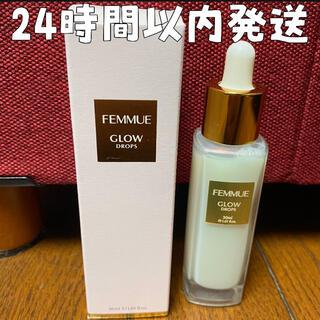 Cosme Kitchen - FEMMUE(ファミュ)グロウドロップス 30ml