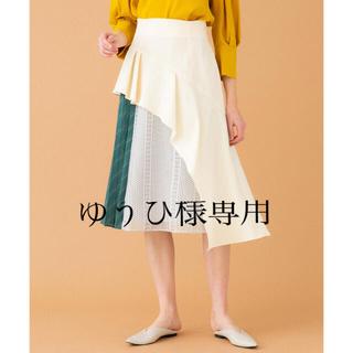 UNITED TOKYO スカート クリーニング済(ロングスカート)