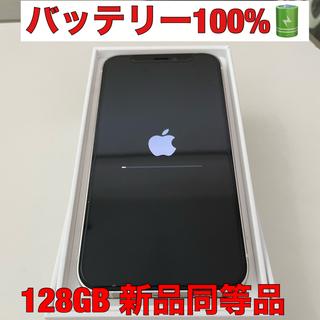 Apple - iPhone12mini 128 ホワイト 開封起動一時間弱