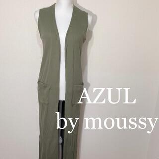 アズールバイマウジー(AZUL by moussy)のAZUL by moussy カーキ リブ ロング ベスト カーディガン(ベスト/ジレ)