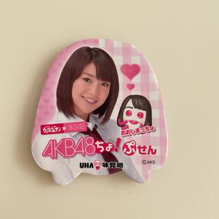 エーケービーフォーティーエイト(AKB48)の大島優子 付箋(アイドルグッズ)