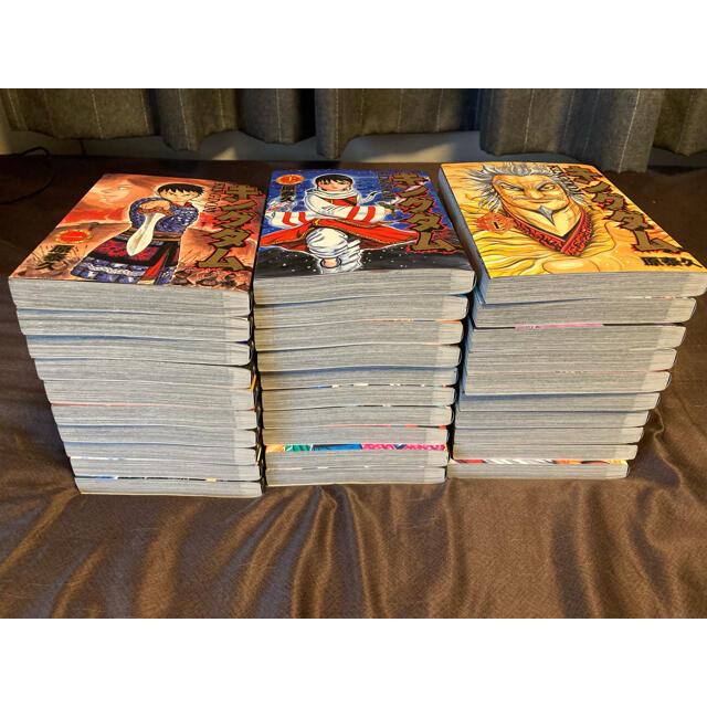 集英社(シュウエイシャ)の漫画 キングダム 全巻 1巻〜62巻 エンタメ/ホビーの漫画(全巻セット)の商品写真