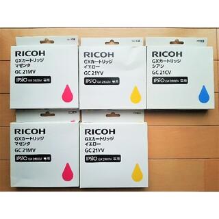 リコー(RICOH)のRICOHリコー インク GXカートリッジ 純正新品 5個セットまとめ売送料込(PC周辺機器)