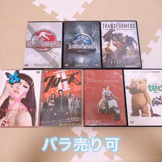 DVD まとめ売り