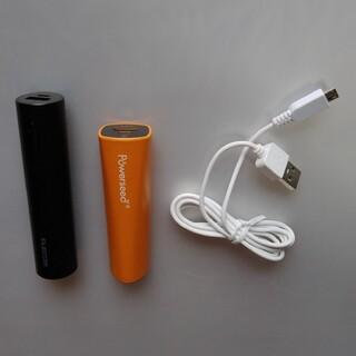 エレコム(ELECOM)のモバイルバッテリー エレコム ELECOM 3200mAh セット品あり(バッテリー/充電器)