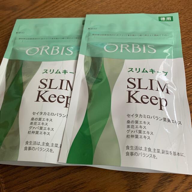 ORBIS(オルビス)のオルビス スリムキープ 徳用2袋 コスメ/美容のダイエット(ダイエット食品)の商品写真