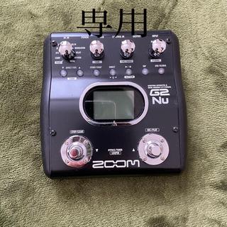 ズーム(Zoom)のマルチエフェクター ZOOM G2Nu(エフェクター)