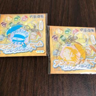 集英社 - 呪術廻戦 ジャンショ限定 アンブレラチャームコレクション 五条 夏油