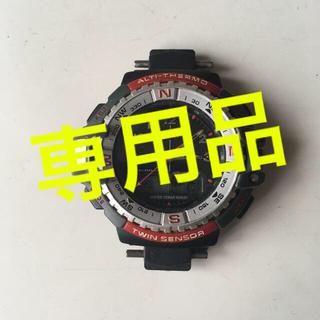 カシオ(CASIO)のCABIN メンズ 腕時計(腕時計(アナログ))