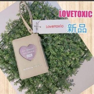 ラブトキシック(lovetoxic)の新作新品女の子パスケース(定期入れ)