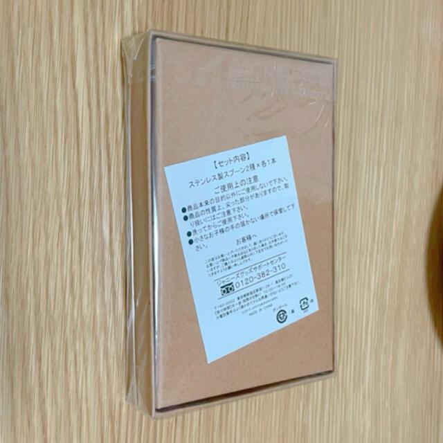 嵐(アラシ)の嵐 ARASHI BLAST in Miyagi スプーンセット エンタメ/ホビーのタレントグッズ(アイドルグッズ)の商品写真