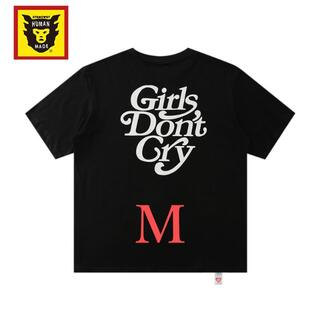 GDC - Humanmade x Girls Don't Cry T-Shirt